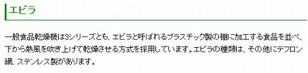 Copy2_2